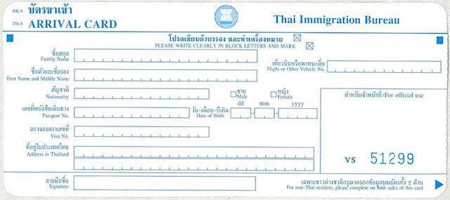 Arrival card TM6