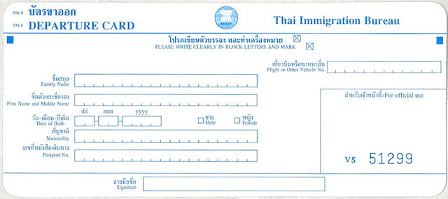 Departure card TM6