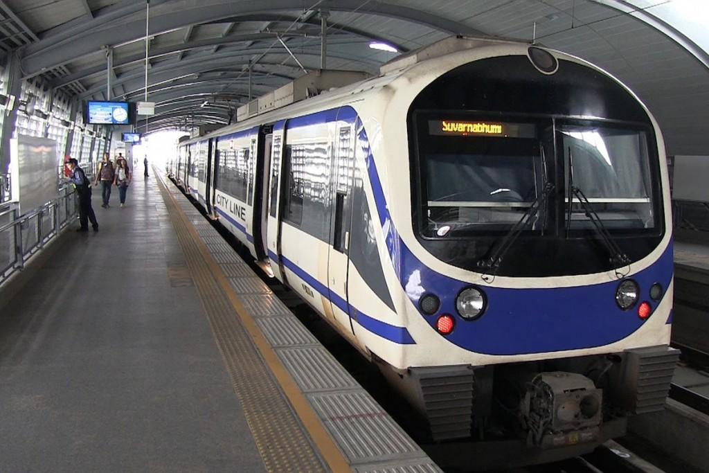 Thailand Airport Rail Link