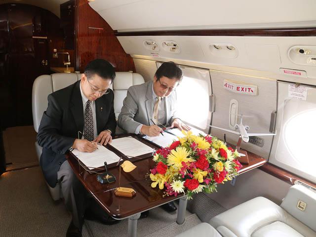 Thailand Private Jet