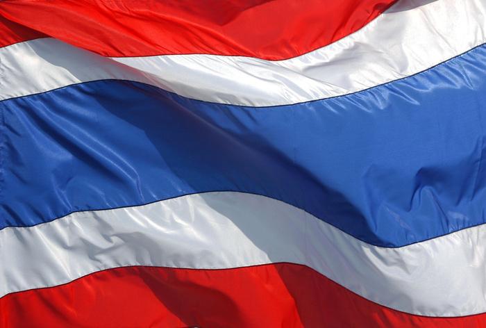 Thaimaan lippu